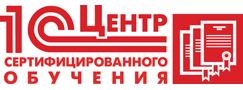 логотип ЦСО 1С